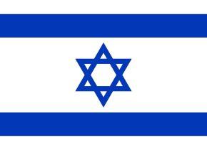 Virtual Israel Number