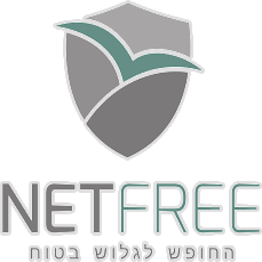 Net Free Internet