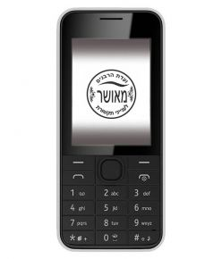 Nokia 208 Kosher phone or Similar