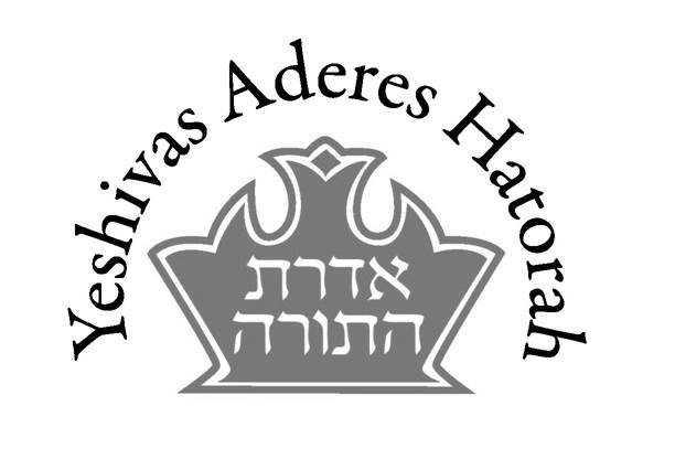 Aderes Hatorah