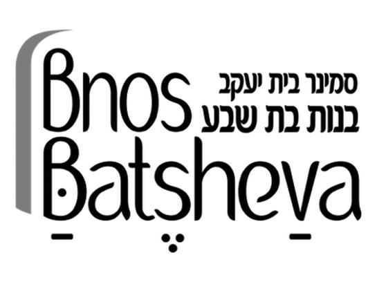 Bnos Batsheva