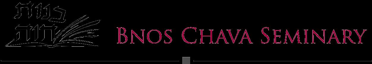 Bnos Chava