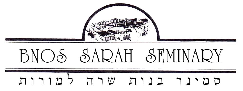 Bnos Sara