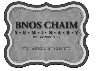 Bnos Chaim