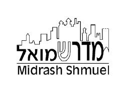 Medrash Shmuel