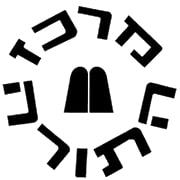 Merkaz Hatorah