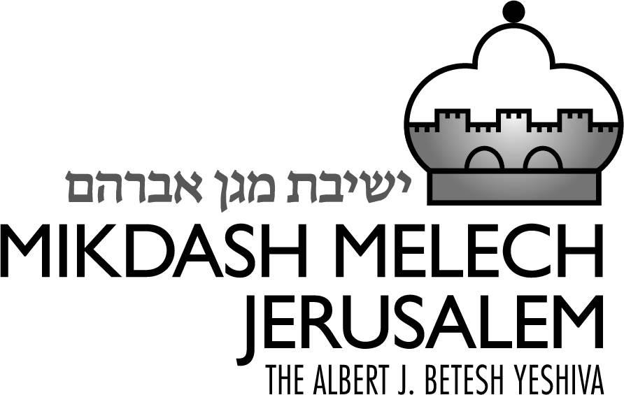 Mikdash Melech