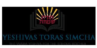 Toras Simcha