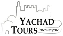 Yachad tours