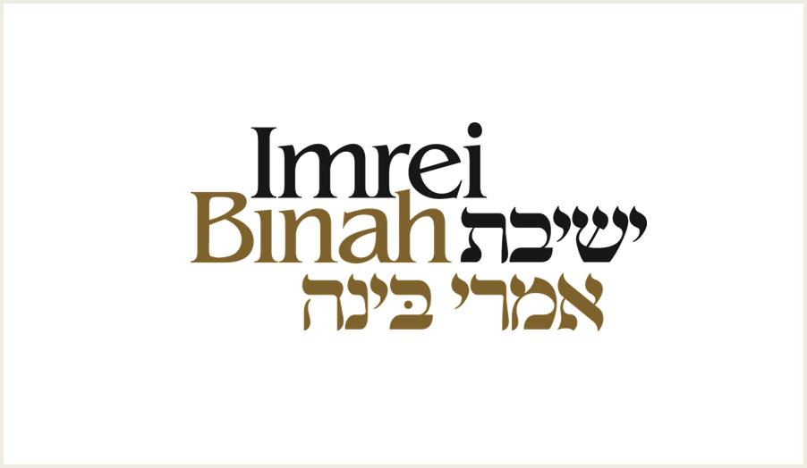 Imrei Binah